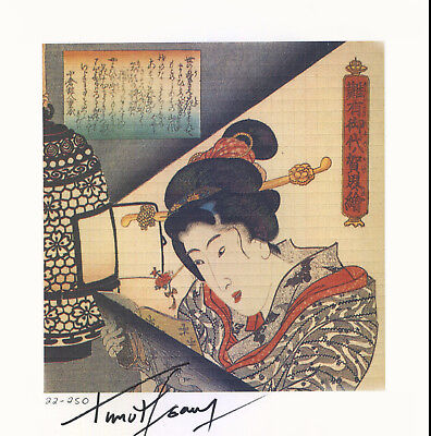 Timothy Leary signed and numbered Geisha Blotter Artwork - RARE