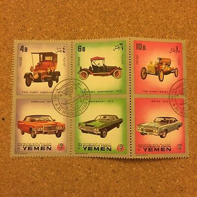 Yemen Middle East Postage Stamp