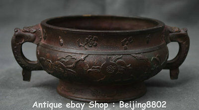19CM Antique Chinese Bronze Dynasty Dragon Beast Handle Incense Burner Marked