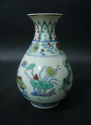 "Very Fine Old Chinese Hand Painting Porcelain Bottle Vase ""ChengHua"""