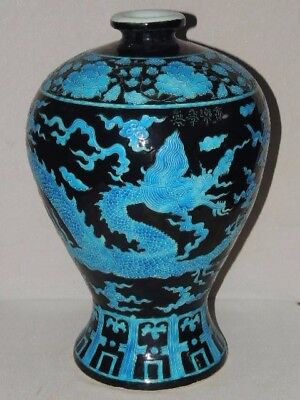 Rare Chinese porcelain FaHua color MeiPing with dragon
