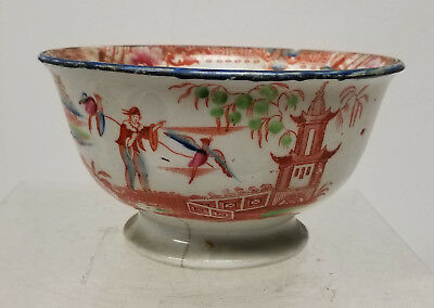 Antique Vintage Chinese Chinoiserie Bowl Transferware Collection Label As Is