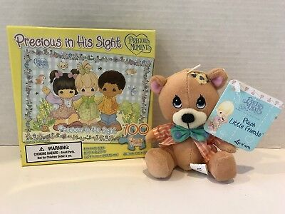 NEW Precious Moments In His Sight Puzzle & Brown Plush Teddy Bear - EASTER