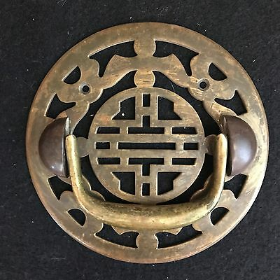 Excellent Vintage Solid Brass Ornate Chinese Furniture/Drawer Pull w/ Backplate