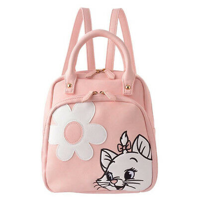 Disney store limited Aristocats Marie pink rucksack Backpack Hand 2WAY shoulder