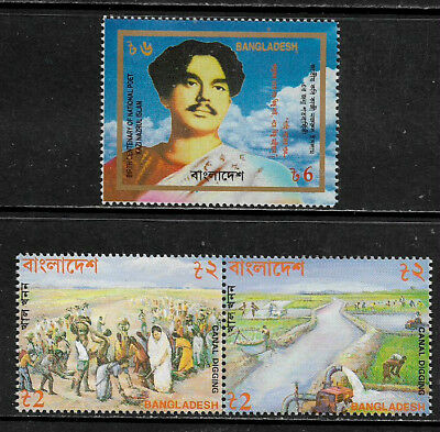 Bangladesh #423 and #579 Mint Never Hinged Stamps