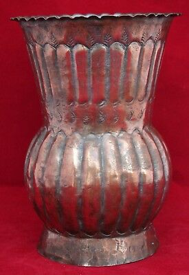"Heavy Antique Egyptian Copper Vase With Interior Spikes - Stamped ""Egypt 1068"""