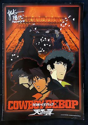 COWBOY BEBOP The Movie Poster SIGNED BY 17 Cast & Crew!!! ONE-OF-A-KIND