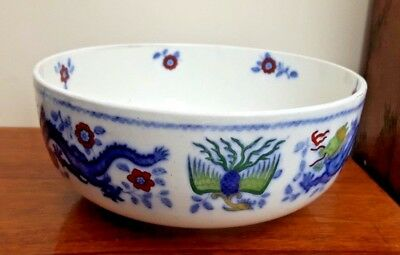 19thC Victorian MINTON  Chinese Dragon & Bird Large Fruit Bowl c1853 Good Cond