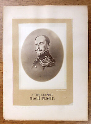 1890s Imperial Russia Russian TSAR Emperor NICHOLAS I Antique Phototype Photo