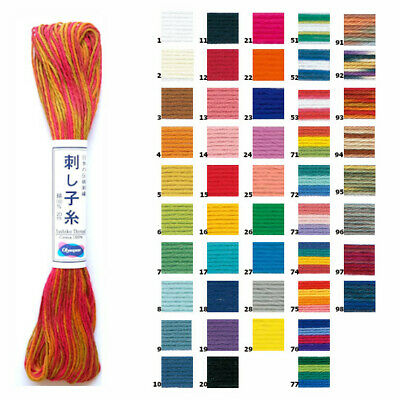 Sashiko Japanese Embroidery Cotton Thread Skein 20m Olympus