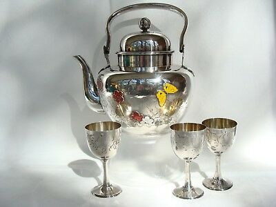 vintage Korean Sterling Silver Engraved Enamel Butterfly Tea Pot Glasses Set 300