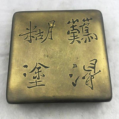 "5""Collect Rare Antique Chinese Copper Dynasty Words Ink Box Ink Cartridges Boxes"