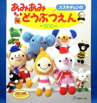 Cute! Various Cats Amigurumi /Japanese Crochet-Knitting Craft Book Brand  New! 9784834748017 | eBay | 400x379