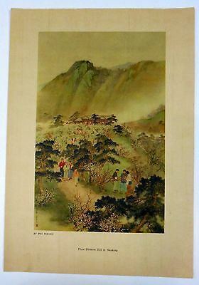 Vintage Chinese Print of Painting Plum Blossom Hill in Nanking by Wei Tse-Hsi #6