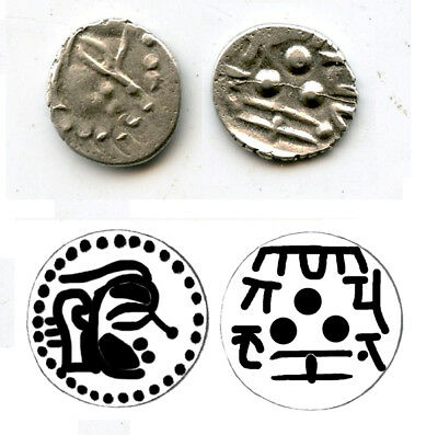 "Hindus governors of Multan under Alor - RR early silver ""Tapana"" damma, ca.675AD"