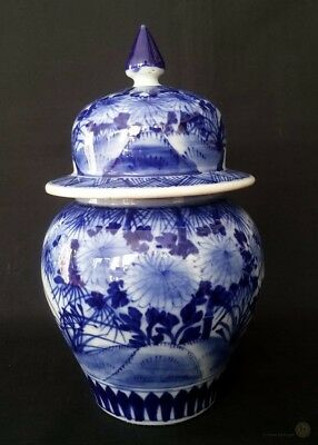 Oriental Blue And White Patterned Lidded Jar - Finial Topped - 19.5cm Tall