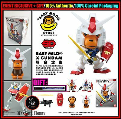 BEST SOLD IN STOCK+GIFT EVENT Premium Bandai AAPE BABY MILO RX-78-2 GUNDAM SD EX