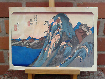 Hiroshige. Ukiyo-e from the Tokaido road series. No 11 Hakone