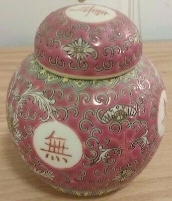 Beautiful Porcelain Chinese Jar Vase Container Pinkish Red/Rose Color