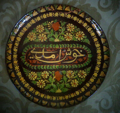 Large Antique Islamic Pottery Calligraphy Decorative Plate As Found