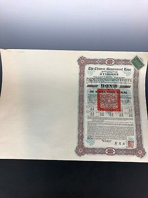 1925 The Chinese Government Loan £100 Bond 李思浩署名