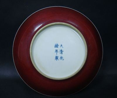 """Large Rare Fine Old Chinese Red Glaze Porcelain Plate Dish """"GuanXu"""""""