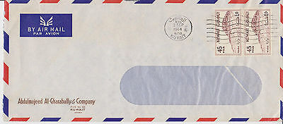 B 1024. Kuwait 1964 cover - attractive.