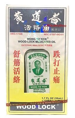 Wong To Yick Woodlock Medicated Oil for Arthritis & Muscular Pain 1.7 Oz 50 ml