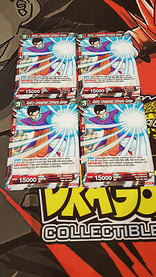 Ability Unleashed Ultimate Gohan promo x4 - Dragon Ball Super Card Game