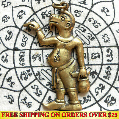 Thai Amulet Pendant Brass Nu Nui Kwak Maha Lap Shadow Play Hunting Money Wealth