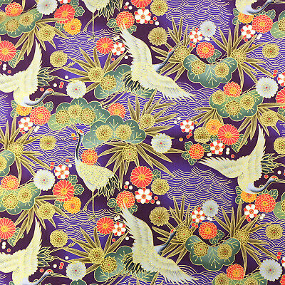 Vintage Japanese flower moon and rabbit cotton fabric remnant 100cm w x 90cm L