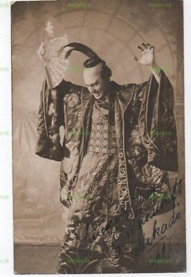 Signed Theatre Postcard G. Wheatcroft As Nanki Poo In The Mikado Real Photo 1910