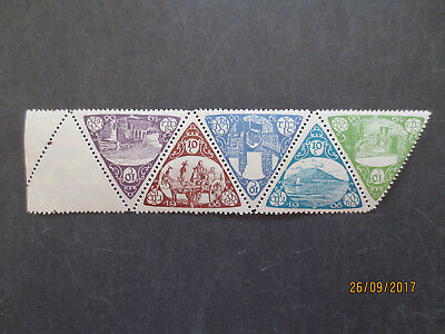 No--3--1908  ITALY  MESSINA  EARTHQUAKE TRIANGLES   STAMPS  ISSUED-STRIP  OF 5