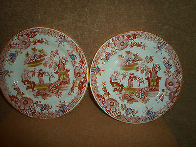 2 old chinese plates