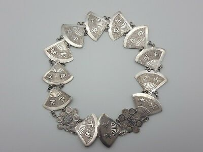 Chinese Export Silver Belt Formed From Fan Shaped Panels & Chinese Characters