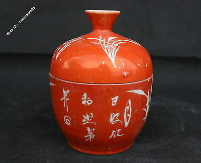 12cm Chinese Wu Cai porcelain Handmade Grass Writing Tea Caddie Pot Jar Jug Tank