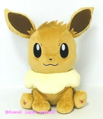 "Pokemon Center Original Pokemon fit Eevee Plush Doll 12"" from Pika Pika Bag 2019"