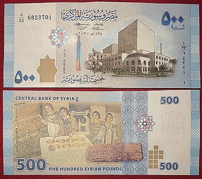 SYRIA 500 Pounds 2013 P-115 UNC