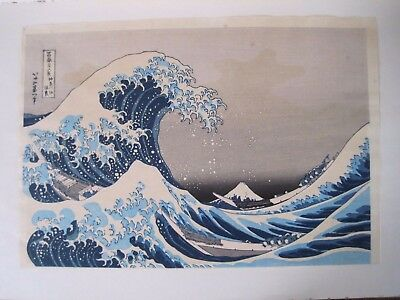 HOKUSAI GREAT WAVE JAPANESE WOODBLOCK possible MEIJI PERIOD /antique