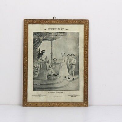Vintage Old Picture Print Of Swantrata Ki Benit With Wooden Frame-Ebay3717R1