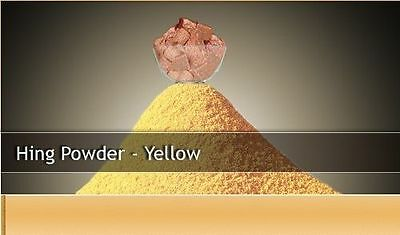 Asafoetida Powder | Compounded | Hing | Direct from India