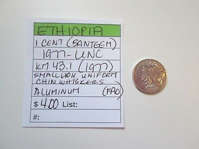 Single coin from ETHIOPIA, 1 cent, 1977 unc, Km 43.1 (1977), Small Lions Head