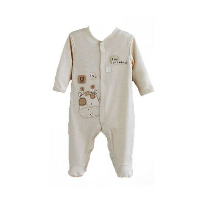 Natures Purest Sleepy Safari Sleepsuit - 0-3 Months (7146A)