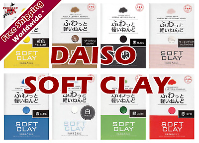 Daiso Soft Clay 8 colours perfect for butter slime DIY smooth airdry Japan F/S