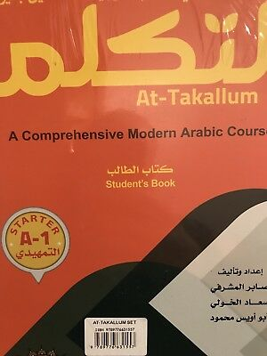 At-Takallum: A Comprehensive Arabic Course.  Starter A1 Level. 3rd Edition.