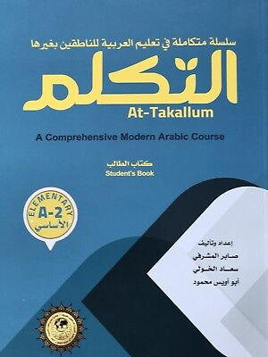 At-Takallum: A Comprehensive Arabic Course.  elementary A1Level. 3rd Edition.