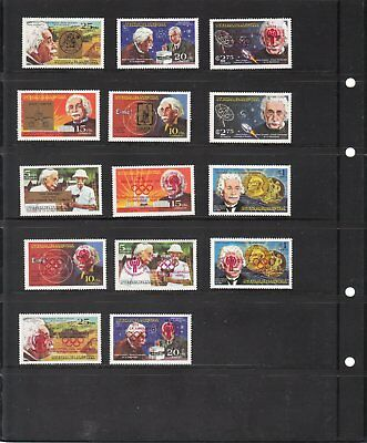 NICARAGUA overprinted set 1980 MNH, Olympic Games, Einstein