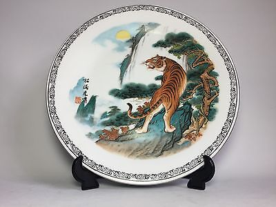 Antique Liling Fine China Oriental Japanese/Chinese Plate - Tiger, Forest, Sun