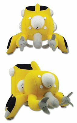 """Plush - Ghost in the Shell SAC - Tachikoma (Yellow) 12"""" Soft Doll ge52229"""